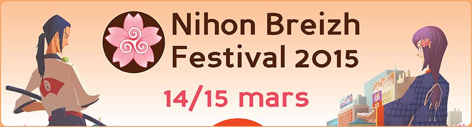 Bannière du Nihon Breizh Festival